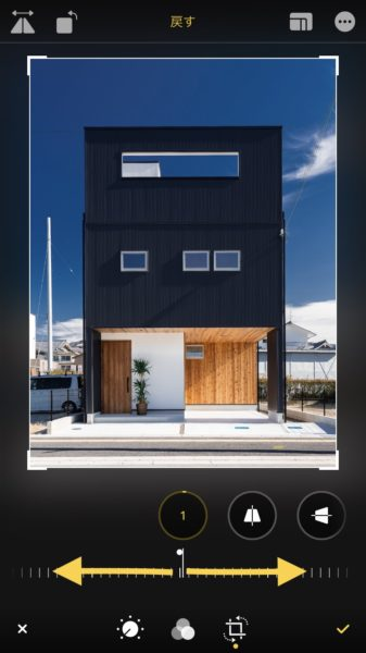 スマホで建築写真を撮影する方法