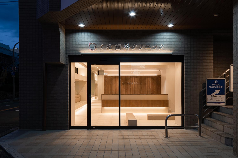 病院クリニックの建築竣工写真
